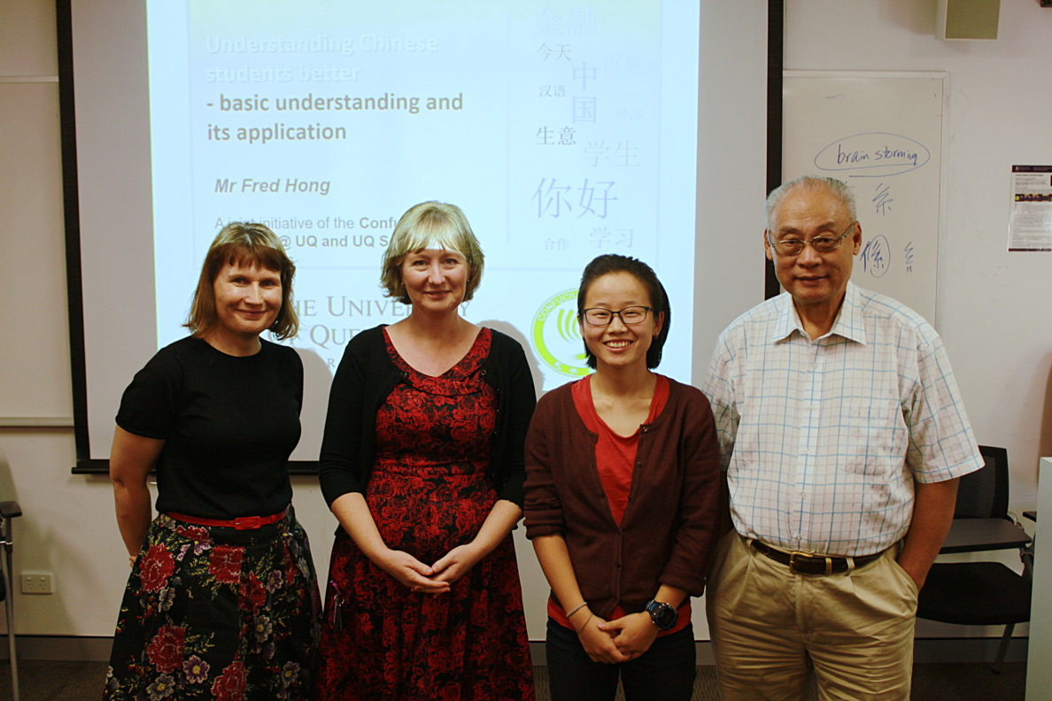 Staff from the School of Economics and Confucius Institute